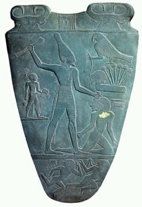 Narmer  Palette - Front Only