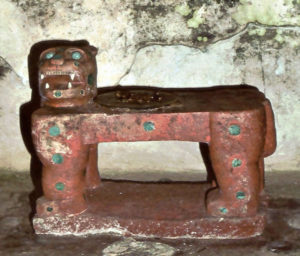 The Red Jaguar in the First Pyramid